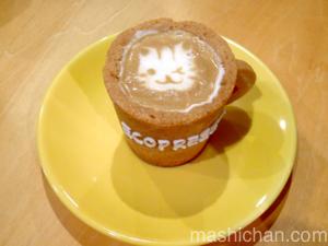 閉店・・・【田園調布・カフェ】イロハコーヒー 〜カップまで食べられる、エコプレッソ♪