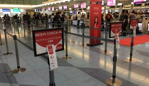 羽田空港からLCC・エアアジアでクアラルンプールへ【2017年9月・インド-ヨーロッパ旅行】1