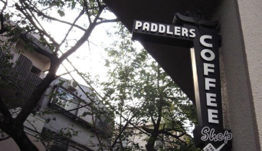 【代々木公園・カフェ】代々木公園をお散歩 〜そらとくもとでパン&パドラーズコーヒーでコクのあるカフェラテを堪能♪