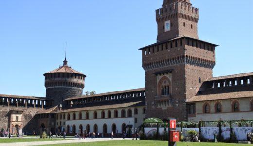 ミラノ観光 〜スフォルツェスコ城、ミラノ「ナンバー1」ベーカリーへ【2017年9月・インド-ヨーロッパ旅行】9