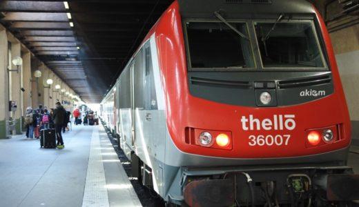 ミラノからパリへ〜ノスタルジックな寝台列車で移動【2017年9月・インド-ヨーロッパ旅行】10
