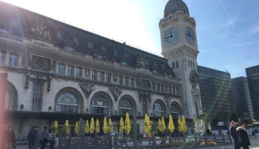 パリに到着、宿泊ホテル周辺がパリ中心地とギャップがありすぎでビックリ!【2017年9月・インド-ヨーロッパ旅行】11