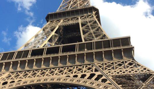 パリ観光ガイド 〜エッフェル塔を階段で登ってみました【2017年9月・インド-ヨーロッパ旅行】13