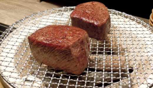 【西麻布・焼肉】USHIGORO S. NISHIAZABU   〜完全個室で専属の焼師が焼く極上のお肉!!