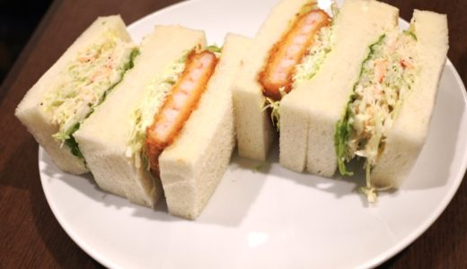 【札幌・カフェ】珈琲とサンドイッチの店 さえら 〜大通公園近く、行列が出来るカフェでサンドイッチモーニング♪