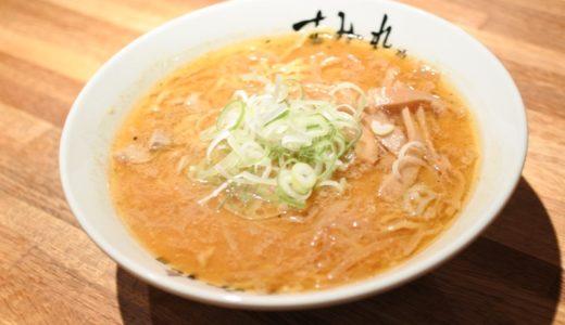 【札幌・ラーメン】「すみれ」と「空」 〜旅の始まりと終わりは、味噌ラーメンで!