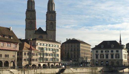 スイス入国 〜ヨーロッパ鉄道パス利用でチューリッヒからルガノ!【2016年11月・ヨーロッパ旅行】6