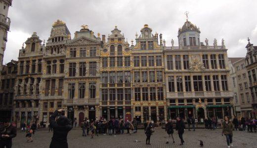 時間がなくてもブリュッセルを観光したい方に 〜滞在3時間でも満喫できるプラン【2016年11月・ヨーロッパ旅行】12