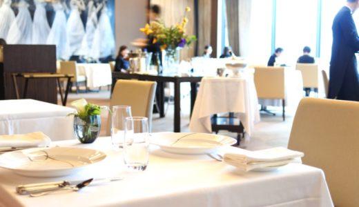 閉店・・・【銀座・フレンチ】ICONIC 〜ダイナースクラブ銀座レストランウィークを利用してランチへ♪