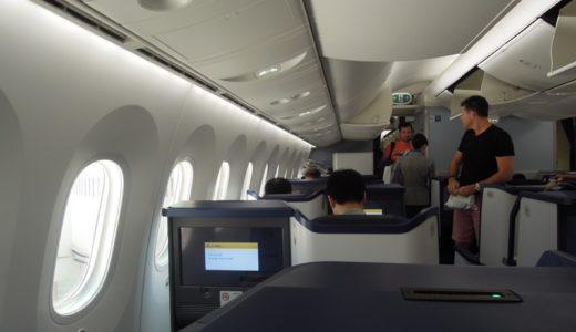 ANAビジネスクラス利用で羽田-パリ【2017年7月・ドイツ・フランス旅行】1