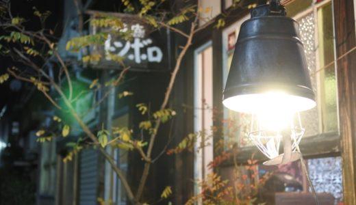 【神楽坂・カフェ】トンボロ 〜23時まで利用できる素敵なカフェ
