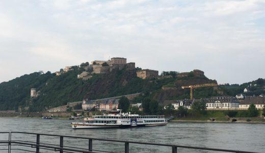 コブレンツ観光〜古城ホテルのあるオーバーヴェゼルへ【2017年7月・ドイツ-フランス旅行】5