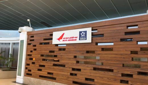 【空港ラウンジ】インディラ・ガンディー国際空港(ラウンジA)・ラウンジレポート