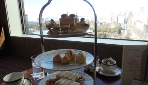 帝国ホテル最上階、窓側から皇居を眺めながらのアフタヌーンティー! 〜一休.comレストランだと限定プラン多々あり大変オトクです