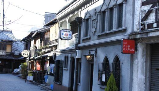 【京都・カフェ】フランソア喫茶室 〜歴史ある喫茶店でモーニング♪