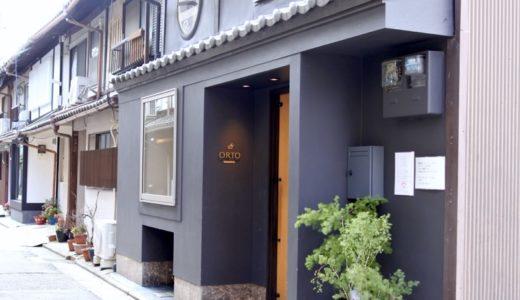 【京都・フレンチ】オルト 〜イタリアンから派生した美しいモダンフレンチ