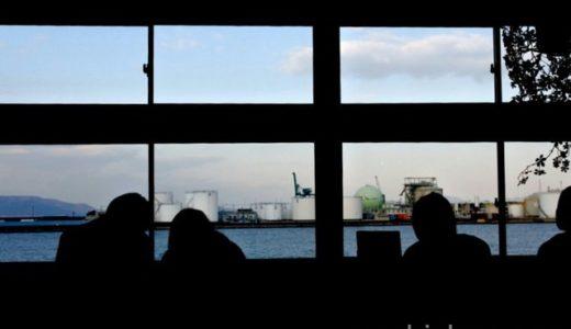 【高松・カフェ】umie 〜海が見える港のリノベーションカフェ