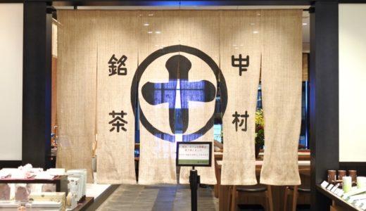 【銀座・スイーツ】中村藤吉本店・銀座店 〜GINZA SIXで老舗店の抹茶パフェ