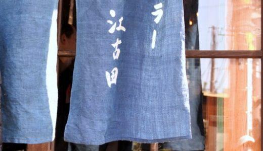 【江古田・カフェ】パーラー江古田 〜ハード系のパン、だけじゃない魅力が多いカフェ♪