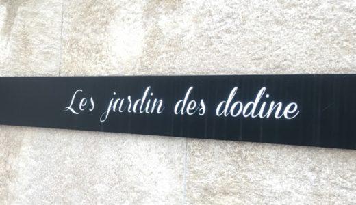 【大門・フレンチ】Les Jardin De Dodine 〜期待を裏切らないボリューム満点のランチ