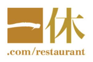 人気レストラン予約サービス・一休.comレストランはダイナースのポイントモール経由がおトクです