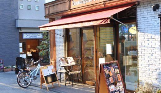 【妙蓮寺・ベーカリー】ブーランジェリー14区 〜ドミニクサブロンで修行されたオーナーのパン屋さん