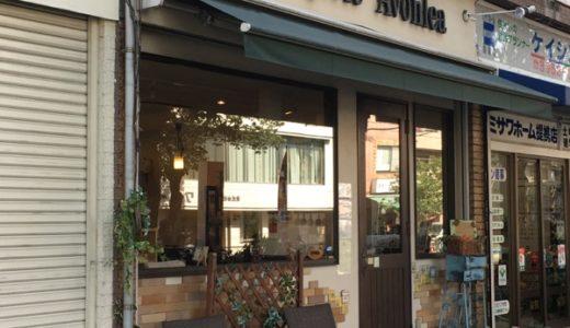 【東長崎・ベーカリー】ブーランジェリーアボンリー 〜地元密着のパン屋さん