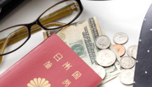 海外旅行時の保険にはクレジットカードの海外旅行保険を利用しましょう