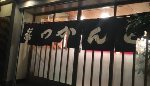 【目黒・とんかつ】とんかつ とんき 目黒本店 〜目黒の老舗とんかつ店、夜中も大繁盛!
