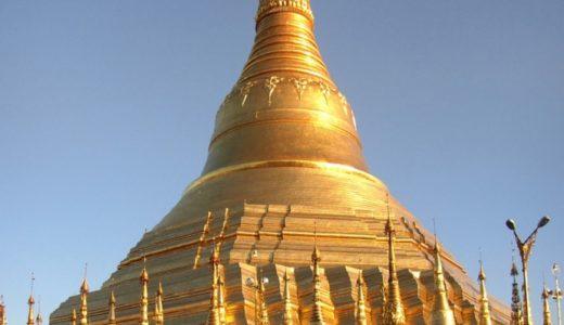 ミャンマー旅行スケジュール 〜ヤンゴンは外資系ホテルが意外にも多くて安いです【2018年7月】