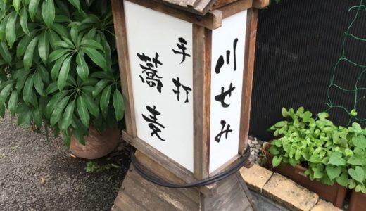 【目黒・蕎麦】川せみ 〜住宅街にたたずむ大人気のお蕎麦屋さん