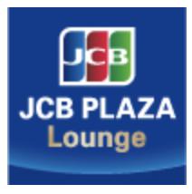 【ラウンジ】JCBプラザ ラウンジ 〜海外各地の日本語で相談できるJCB直営ラウンジ拠点!