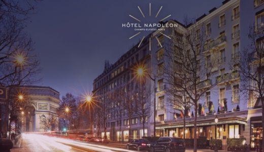 ブラックカードコンシェルジュ比較 〜2018年末、パリのホテル予約で利用してみました
