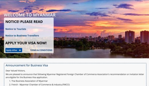 ミャンマーのe-VISA申請はウェブが大変便利!しかも日本語対応で簡単、翌日には結果がでます!