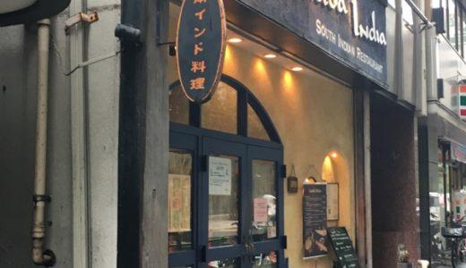 【京橋・カレー】ダバ・インディア 〜行列のできる南インドカレーの名店!