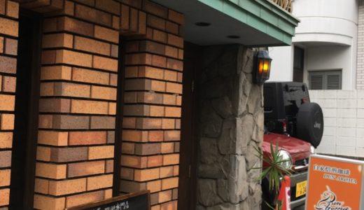 【都立大学・カフェ】DUN AROMA(ダンアロマ)〜すべてがクラシカルな喫茶店