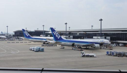 成田からミャンマーへ!のその前にラウンジ巡りを楽しみました【2018年7月・ミャンマー旅行】1