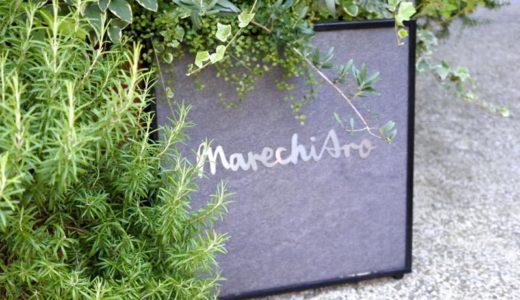 【西麻布・イタリアン】マーレキアーロ(MarechiAro)  〜ダイナースイタリアンレストランウィーク2018で訪問!