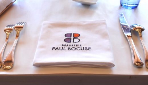 【銀座・フレンチ】ブラッスリー・ポール・ボキューズ銀座 〜ひらまつポイントを利用してお得にランチ♪