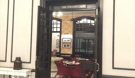 ヤンゴンの名門5つ星ホテル・ストランドホテルにあるストランドカフェで夕食!【2018年7月・ミャンマー旅行】