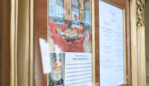 名門5つ星ホテル・ストランドホテルのストランドカフェでハイティー(アフタヌーンティー)を堪能!【2018年7月・ミャンマー旅行】