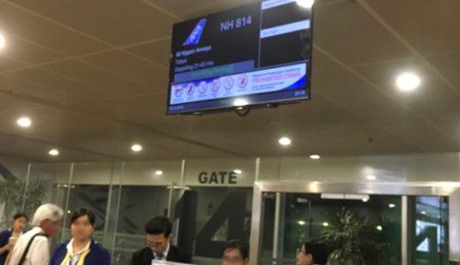 日本帰国 〜ヤンゴン - 成田【2018年7月・ミャンマー旅行】10