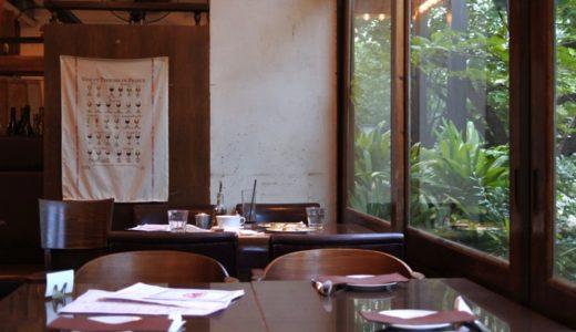 【中目黒・カフェ】Huit(ユイット) 〜目黒川沿い、木陰の店内でカフェタイム!
