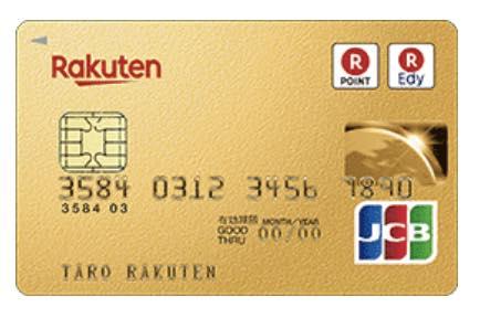 楽天プレミアムカード 〜43,000円相当のプライオリティパス会員付きでコスパ高なクレジットカード!
