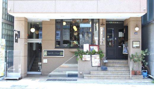 【桜新町・スイーツ】パティスリービガロー 〜サザエさん通りで香り良いスイーツ!