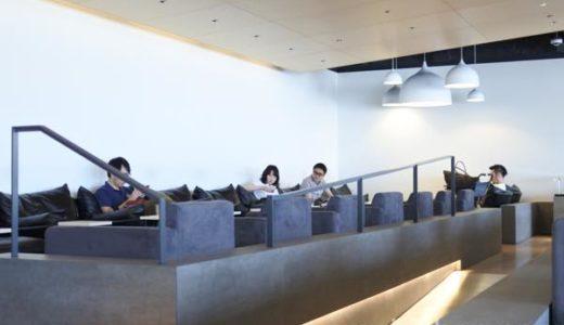 【空港ラウンジ】羽田空港第1ターミナル・POWER LOUNGE SOUTH ラウンジレポート
