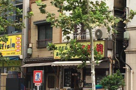 【八丁堀・ちゃんぽん】長崎菜館 〜がっつり系ですが味は一級!行列のできるちゃんぽん屋さん