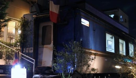 【木場・フレンチ】アタゴール 〜ダイナースクラブ フランスレストランウィーク2018で訪問しました(通算2回目)