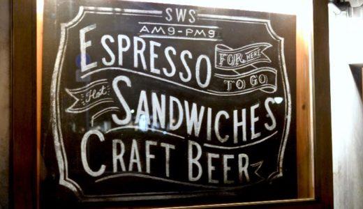 【中目黒・カフェ】SIDEWALK STAND 〜21時までオープン!目黒川沿いの小さなカフェ