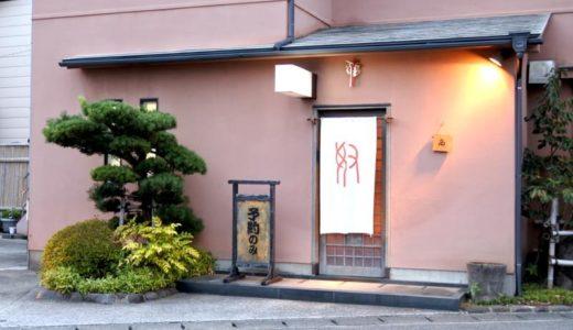 【天草・寿司】奴寿司 〜天草の魚介を満喫!独創的なタネのお寿司屋さん